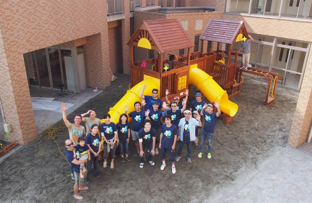 Playground of Hope