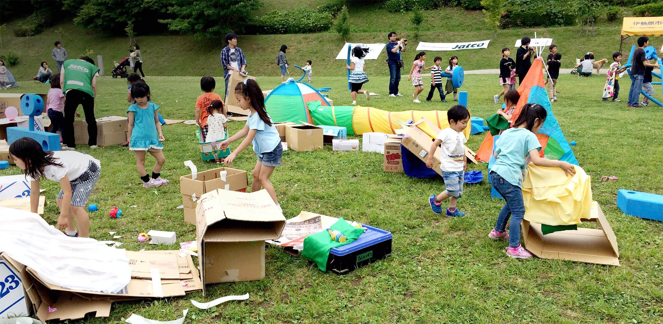 Free Play Festival